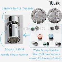 Water Saving Faucet Swivel Aerator Spout Bubbler Kitchen Accessory Bathroom Bidet Brass 22MM Female Thread Attachment on Crane