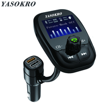 YASOKRO Car MP3 Player Wireless A2DP Bluetooth HandsFree Car