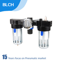 BLCH Pneumatic Relief Valve Triple Unit filter AC2000 oil water separator gas source processor BC2000 pressure regulating valve