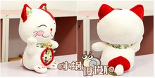 small cute Plutus cat toy stuffed red ears cat toy plush cat doll birthday gift about 15cm red