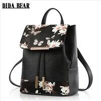 2016 Fashion Women Leather Backpacks Schoolbag For Girls Teenagers Bagpack Solid Black Flower Feather Mochila Feminina