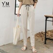 YuooMuoo Новинка повседневные Черные льняные брюки женские длинные брюки карандаш с эластичной талией летние корейские брюки уличная одежда шаровары