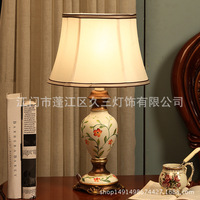 American Retro Palace Table Lamp for Bedroom Desk Lamp European Country Minimalist Study Living Room Bedside Table Lamp