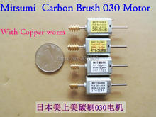10PCS Mitsumi QK1 Series 12V Micro Dc Motor With Copper Worm  And Double Shaft Used For Toy Or DIY