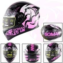 SOMAN 960 Racing Motorcycle Full Face Helmets Chinese Immortal Pattern Double Visors Motorbike Cycling Helmet Capacete
