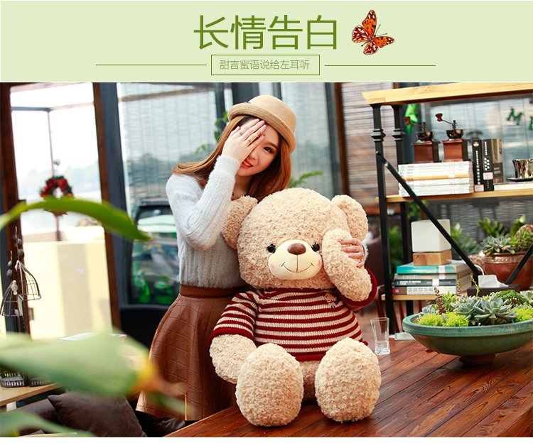 high quality goods large 100cm light brown bear plush toy ,soft hugging pillow .birthday gift d1151 mcd200 16io1 [west] quality goods