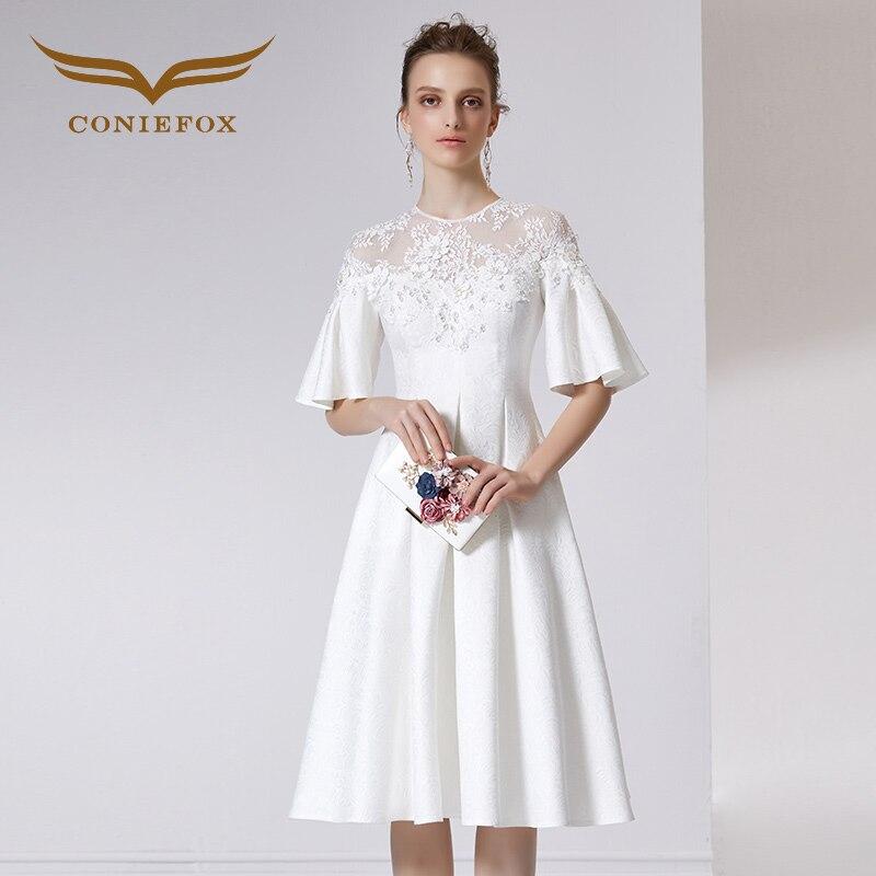 Платье принцессы простое