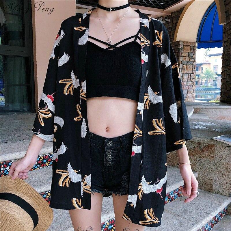 8714ad986 2018 nuevo vestido kimono tradicional japonés kimonos señoras ...