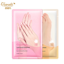 Daralis Snail Essence Whitening Foot Hand Mask Moisturizing Gloves Anti Wrinkle Smoothing Hand Wax Soft Mask 2 Pcs/lot