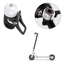 Electric Scooter Bell  Aluminum Alloy Horn Ring Replacement Accessories Parts for xiaomi electric scooter