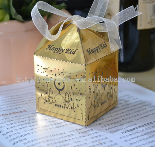 Laser Cut Islamic Favors Ramadan Gift Box Gold Laser Cut Favor