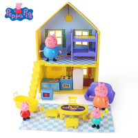 Original Peppa Pig Real Scene House Model Toy Set Family Amusement Park Action Figure Dolls Kids Early Learning Educational Toy
