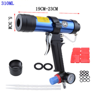310ml Pneumatic glass glue gun Caulking Gun Air Rubber Gun With pressure regulator Y