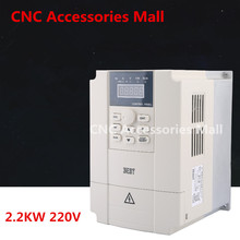 2.2kw 220V BEST Frequency Inverter VFD Variable Frequency Drive for spindle motor 220v 0 75kw pwm control variable frequency drive vfd 3ph input 3ph frequency drive inverter