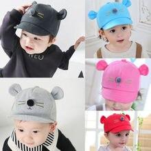 Baby Boy Girls Hats Solid Soft Cotton Sunhat Eaves Baseball