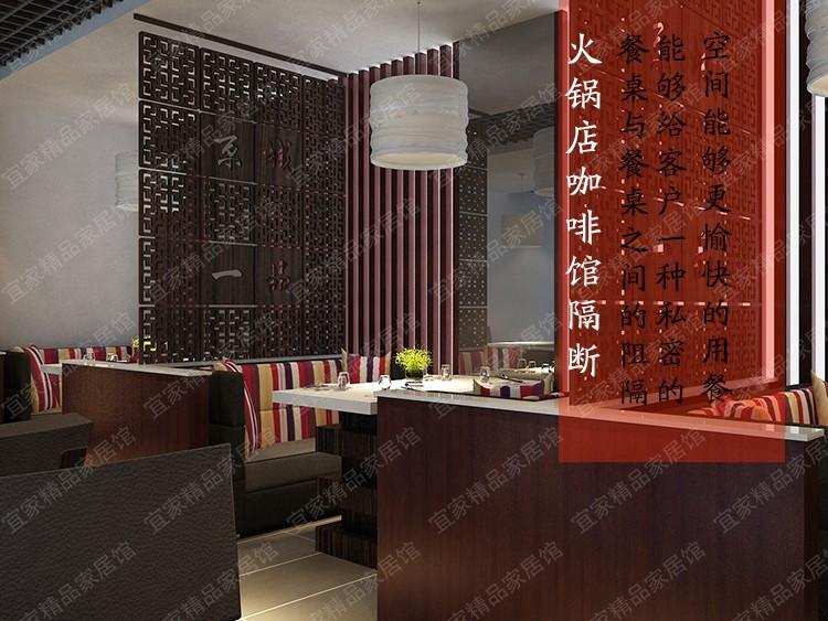Massivholz moderne fliesen minimalistischen wohnzimmer partition