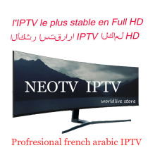 Android Tv box Iptv subscription professional android french arabic Europe iptv code1800 channels extream iptv code