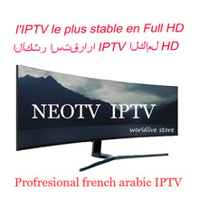 Android Tv box Iptv subscription professional android french arabic Europe iptv code1800 channels extream mag iptv code цена в Москве и Питере
