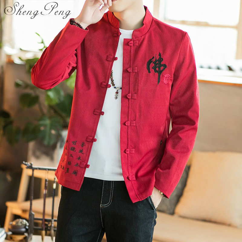 Traditional chinese clothing shanghai tang oriental clothing chinese style clothing chinese traditional men clothing CC219