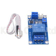 XH-M131 DC 5V 12V 10A Light Control Switch Photoresistor Relay Module Detection Sensor brightness Automatic Control Module(China)
