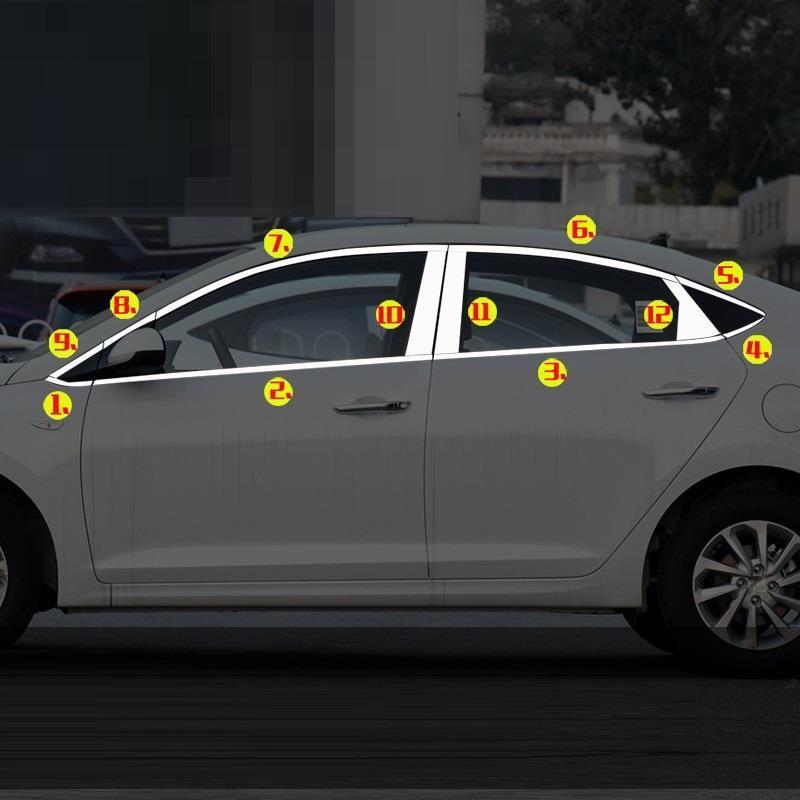 Voiture chrome Automovil Auto corps fenêtre porte poignée extérieur haute qualité autocollant bande accessoire pièces 16 17 18 pour Hyundai Verna