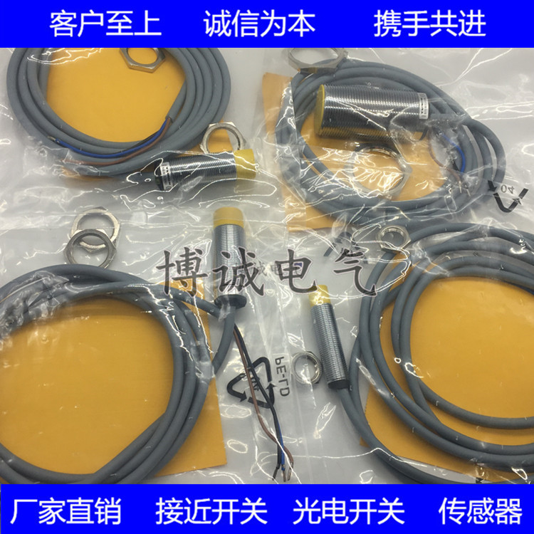 Spot Cylindrical Explosion-proof Proximity Switch Ni8-M18-Y1X Belt H1 141 Plus 2 Yuan