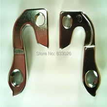 2pcs /1set  bike frame hanger 003