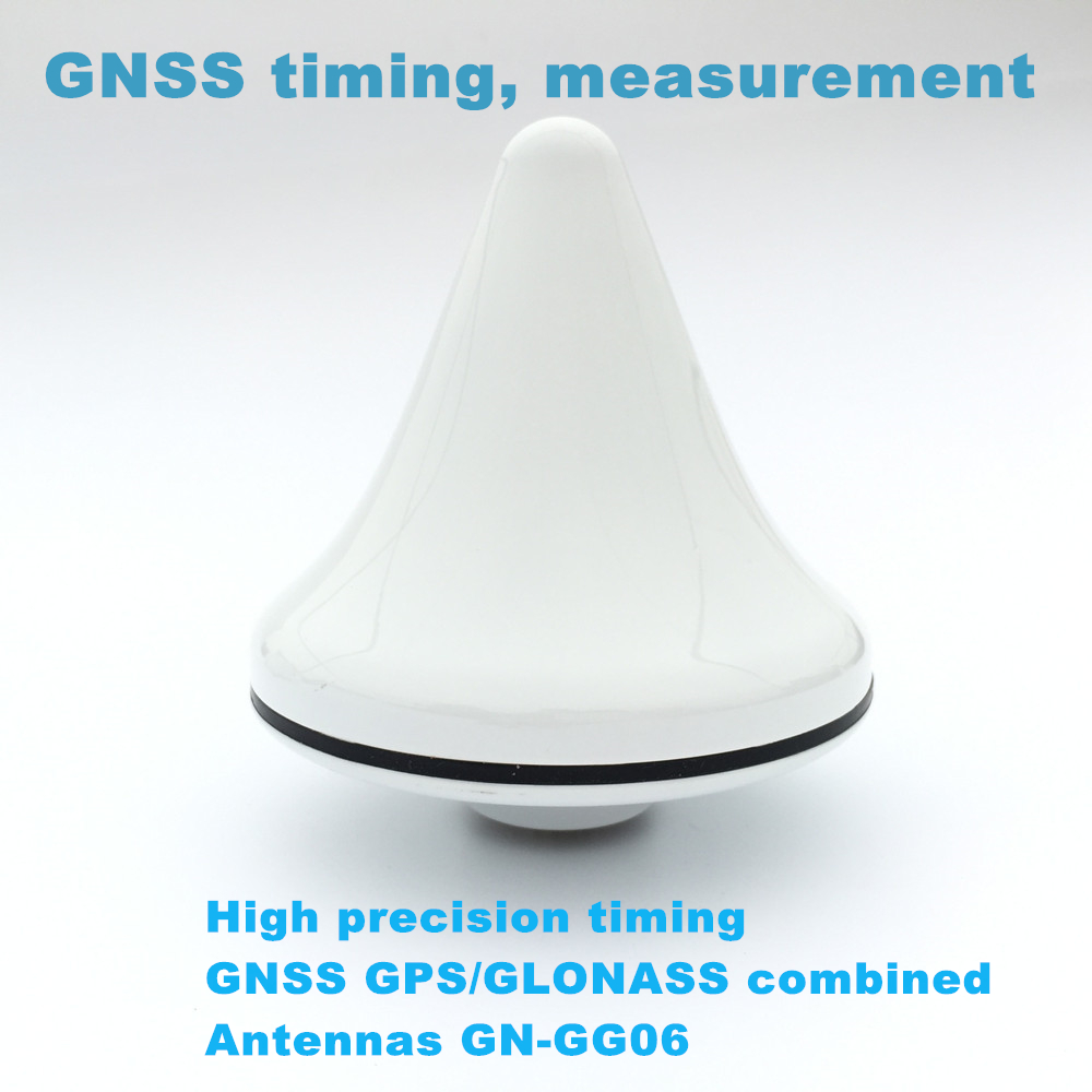 где купить Base station GNSS timing, marine navigation GPS / BEI DOU GLONASS antenna, RTK antenna, high precision GPS antenna дешево
