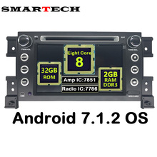 7.1.2 SMARTECH 8 Core Android 2Din Car Stereo Radio DVD Navegación GPS Para Suzuki Grand Vitara 2007-2011 Car Audio Video jugador