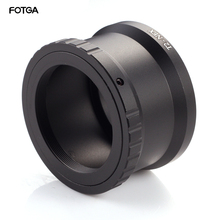 T2 NEX Tele Spiegel Lens Adapter Ring voor Sony NEX E Mount cameras te bevestigen T2/T mount lens