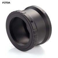 T2-NEX Tele Spiegel Objektiv Adapter Ring für Sony NEX E-Mount kameras zu befestigen T2/T mount objektiv