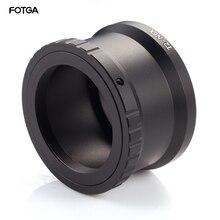 T2 NEX Teleobiettivo Specchio Adattatori per Obiettivi Fotografici Anello per Sony NEX e Mount telecamere per collegare T2/T attacco obiettivo