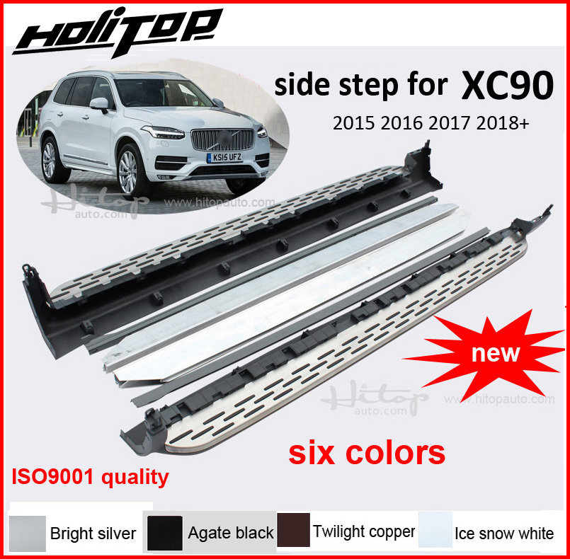running board foot pedal side step nerf bar for Volvo XC90 2015 2016 2017 2018 supplied