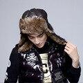 Высокое качество искусственная кожа зимняя шапка российской теплой Earflap охотник хет-бесплатная открытый искусственного меха лыжная шапка унисекс Gorras Chapeu снег бомбардировщиков шляпа