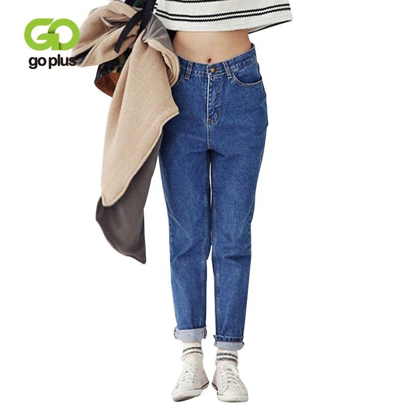 GOPLUS Fashion 2019 Boyfriend Jeans For Women Denim High Waist Jeans Pants Female Bottoms Blue Trousers Feminino C3009 denim