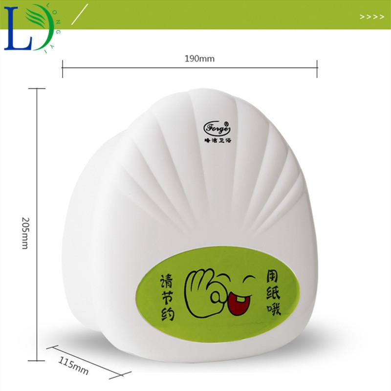 Shell tissue box (9)