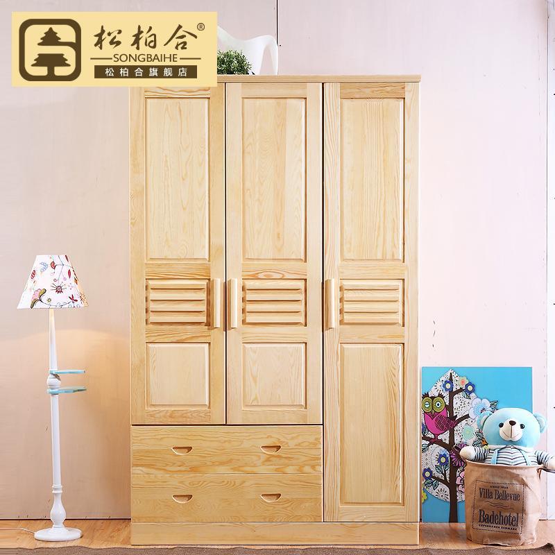 Free Shipping Children S Wardrobe Pine Wood Furniture Ikea