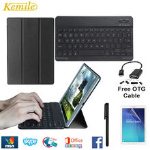 For Samsung Galaxy TAB E 9.6 T560 T561 T565 T567V Case Ultra Slim Lightweight Standing Cover for Galaxy  TAB E 9.6 T560 Tablet