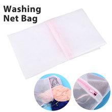 1Pc 30x40cm Clothes Washing Machine Laundry Bags Basket With Zipper Nylon Washing Protective Washing Bags Storage Organizer