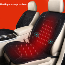 2017 new vehicle multifunctional back massage chair cushion car body neck massage waist heating цена в Москве и Питере