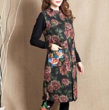 New women Chinese style long waistcoat embroidered jacket ethnic female lady vintage plus size vest waistcoat high quality G105