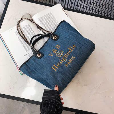 Grande saco fêmea novo 2019 moda bolsa grande capacidade versão Coreana do porto vento letras cadeia ombro ocasional saco