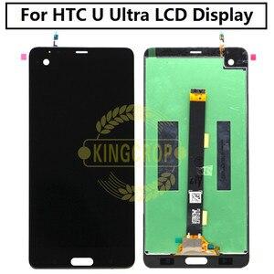 "Image 3 - การทดสอบใหม่สำหรับ5.7 ""HTC U ULtra LCDกรอบจอแสดงผลTouch Screen Digitizer Assembly ReplacementสำหรับHTC OceanหมายเหตุLCD"