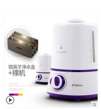 Bedroom home air humidifier mute office desktop bulk fog Aromatherapy creative mini(China)