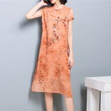 2 Piece Fake Silk Dress Women Plus Size High Quality 2019 Summer Party Elegant Vintage Print Floral Dresses Shirt Robe Clothing цена и фото