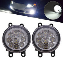 2x 9LED Fog Light Driving Lamp High Power Universal LED Bulb Lamp Car Daytime Lmap For Toyota Corolla Camry Yaris L.exus Avalon(China)