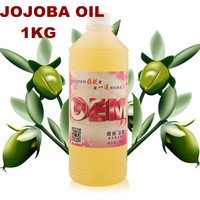 1kg Jojoba Oil Base Massage Essential Oil 1000ml Moisturizing Anti Aging Free Shipping
