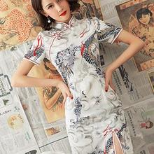 285cd2a2b Buy chinese dress dragon and get free shipping on AliExpress.com