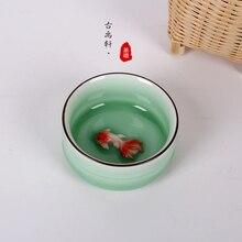 Longquan Celadon Products Cup Small Fish Tea Kung Fu Glaze Ceramic Carp Bowl