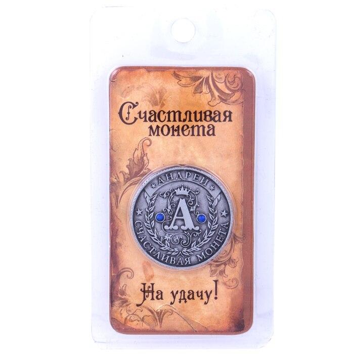аьбом для монет цена
